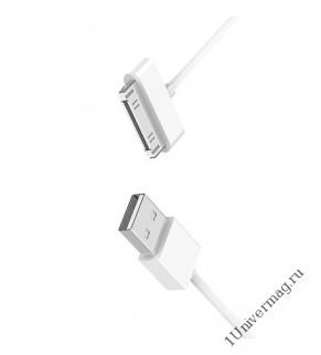 USB кабель Pro Legend Iphone 4, 30 pin, 1м, белый