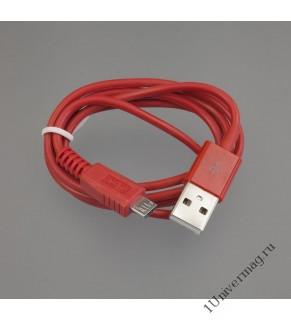 USB кабель Pro Legend micro USB,  красный, 1м