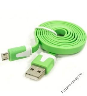 USB кабель Pro Legend плоский micro USB, 1м,  салатовый