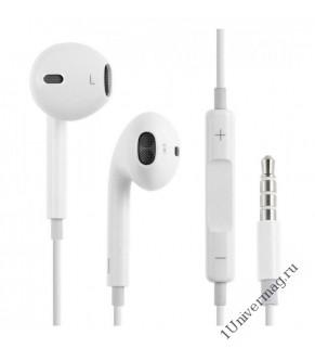 Наушники с микрофоном Pro Legend белые (вкладыши, 18-20kHz, 116#3dB, 32Ом, рег. Громкости только для