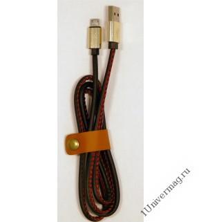 USB кабель Pro Legend Iphone 8 pin, кожанный, красный, 1м