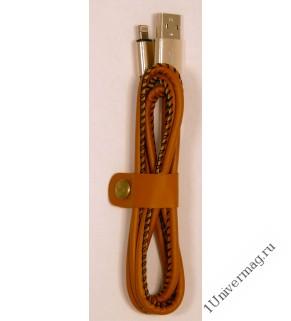 USB кабель Pro Legend Iphone 8 pin, кожанный, коричневый, 1м
