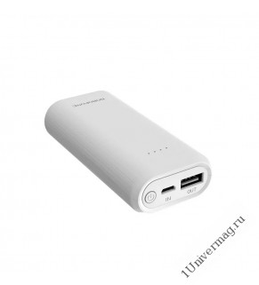 Портативный аккумулятор Power Bank Borofone BT2 (5 200 mAh)
