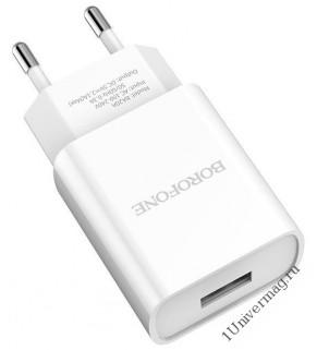 Сетевой адаптер Borofone USB 2.1A