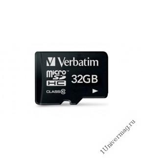 Micro SDHC class 10, Borofone, 32GB