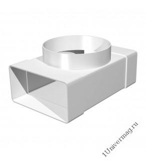 620ТФ16П,Соединитель Т-обр.пластик, плоск.воздуховодов 60х204 с выходом на фланц. воздухораспредD160