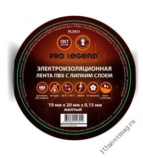 Изолента Pro Legend 19/20 желтый