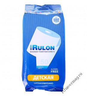Влажная туалетная бумага MON RULON 50шт. Детская
