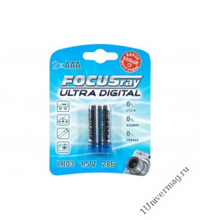 FOCUSray LR03/AAA ULTRA DIGITAL батарейка (2шт)