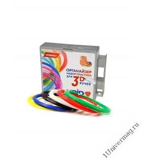 UNID Набор-органайзер с пластиком для 3D ручек: PLA-6 (по 10м. 6 цветов в коробке)