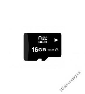 Micro SDHC class 10, Borofone, 16GB
