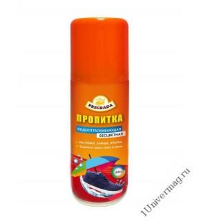 Водоотталкивающая пропитка Pregrada для гладкой кожи, замши, нубука и ткани, 150 мл