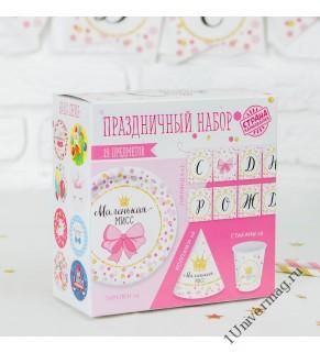 """Набор бумажной посуды """"С днём рождения Маленькая мисс"""", 6 стак., 6 колп., 1 гирл. 3877346"""