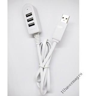 USB хаб-удлинитель, 3 порта 2А, USB 2.0 480mbps, белый, 1.2 м.