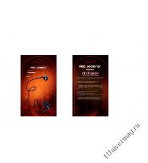 Наушники Pro Legend (Затычки, черные, 20-20kHz, 102#3dB, 32 Ом, шнур 1м)