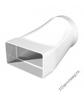 511СП10КП, Соединитель эксцентриковый плоского воздуховода с круглым пластик, 55х110/D100, ERA