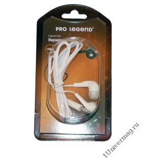 Наушники Pro Legend (Затычки, белые, 20-20kHz, 102#3dB, 32 Ом, шнур 1м)