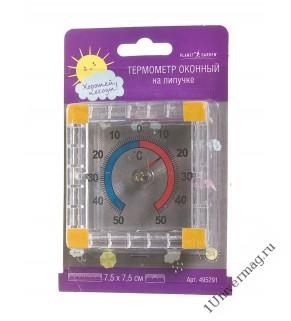 Термометр оконный на липучке 7,5*7,5*2 см, шт/72/1 (495291)