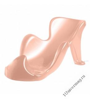 Горка для купания детей (светло-розовый)