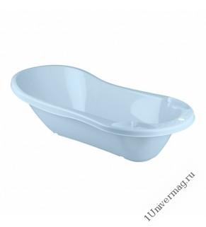 Ванна детская с клапаном для слива воды (светло-голубой)
