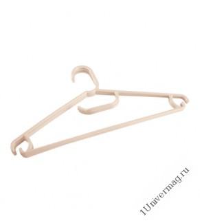 Комплект вешалок для легкой одежды р.48 (3 шт)  (бежевый)
