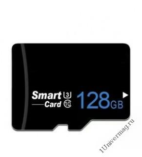 Micro SDHC class 10, Borofone, 128GB