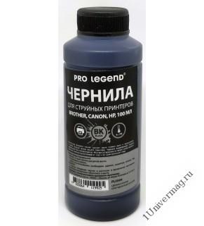 Чернила Pro Legend (100ml. Black), черные для струйных принтеров Epson L/XP