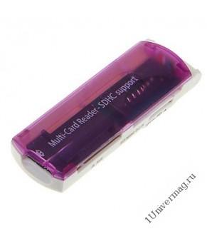 USB картридер универсальный, сиреневый (SD, SDHC, RS MMC, Micro SD, M2, MS PRO Duo, Mini sd до 64)