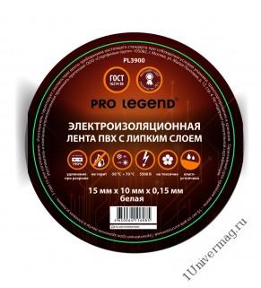 Изолента Pro Legend 15/10 белый