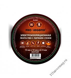 Изолента Pro Legend 15/10 желтый