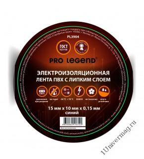 Изолента Pro Legend 15/10 синий