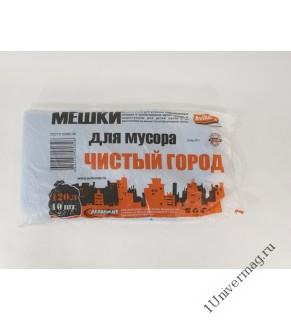 АВИКОМП Мешки для мусора (Чистый город) пласт.120л х10шт Черные