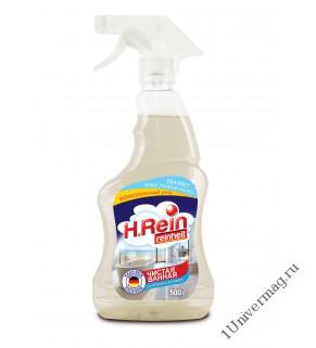 "H.REIN Комплексный очиститель спрей ""Чистая ванная"" HRn-CR03, 500 мл"