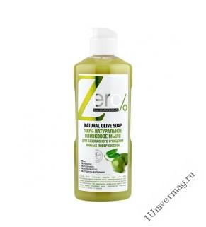 """Мыло для очищения любых поверхностей """"Zero"""", оливковое, натуральное, 500 мл"""