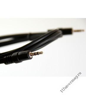 Кабель Jack 3.5 mm вилка <--> Jack 3.5 вилка, стерео-аудио, 1.5 м.