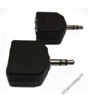 Переходник Jack 3.5 mm вилка <--> 2хJack 3.5 mm розетка, стерео-аудио