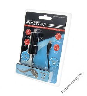 ROBITON USB1000/Auto/microUSB (12-24B) АВТОМОБИЛЬНОЕ ЗАРЯДНОЕ УСТРОЙСТВО