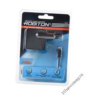 ROBITON App05 Charging Kit 2.4A iPhone/iPad (100-240V) BL1, Адаптер/блок питания