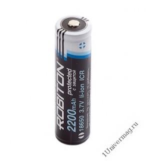 Аккумулятор ROBITON 2.2/Li18650 с защитой bulk