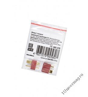 Адаптер для элементов питания ROBITON T-connector PK1