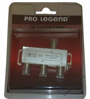 Сплиттер на 3 направления 5-1000 мгц Pro Legend