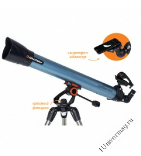 Телескоп Inspire  80 AZ