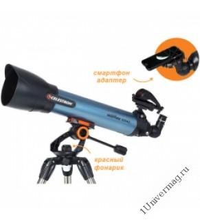 Телескоп Inspire 100 AZ