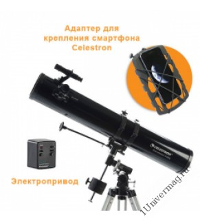 Телескоп PowerSeeker 114 EQ-MD