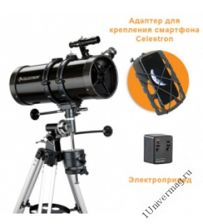 Телескоп PowerSeeker 127 EQ-MD