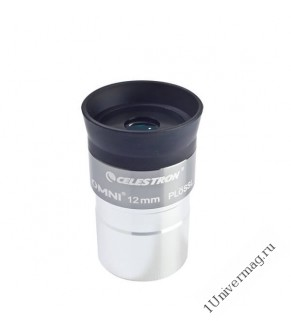 "Окуляр Omni 12 мм, 1,25"", Celestron"