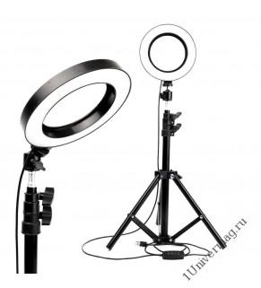 Кольцевая светодиодная лампа Pro Legend 16 см со штативом, металл