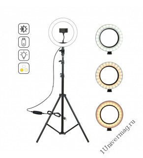 Кольцевая светодиодная лампа Pro Legend 26 см со штативом, металл