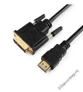 Кабель HDMI-DVI Gembird/Cablexpert CC-HDMI-DVI-10, 19M/19M, 3.0м, single link, черный, позол.разъемы