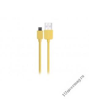 USB кабель Pro Legend micro USB,  жёлтый, 1м